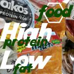 高タンパク質・低脂質