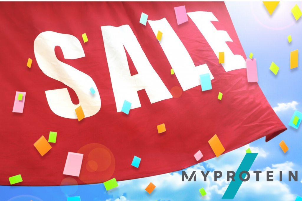 myprotein sale マイプロテイン お給料日フラッシュセール 6月25日