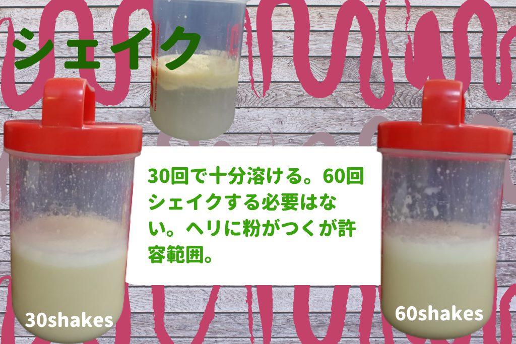 オールマックス/ゴールド/シナモンフレンチトースト シェイク