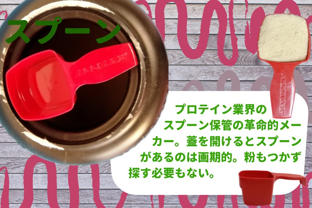 オールマックス/ゴールド/シナモンフレンチトースト スプーン