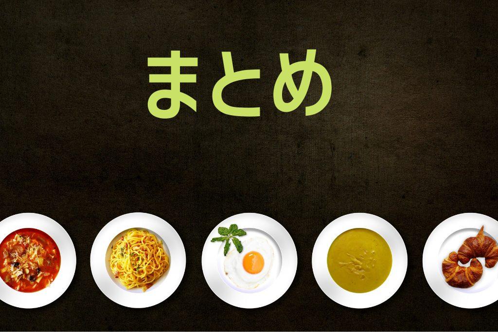 高たんぱく質筋肉宅配弁当食事時間短縮